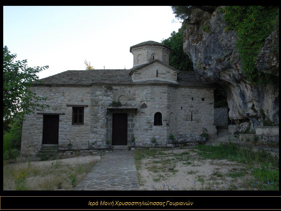 Ιερά Μονή Αγίου Γεωργίου Βουργαρελίου – Η «Αγία Λαύρα» της Ηπείρου