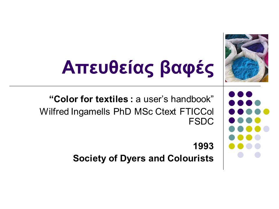 """Απευθείας βαφές """"Color for textiles : a user's handbook"""" Wilfred Ingamells PhD MSc Ctext FTICCol FSDC 1993 Society of Dyers and Colourists"""
