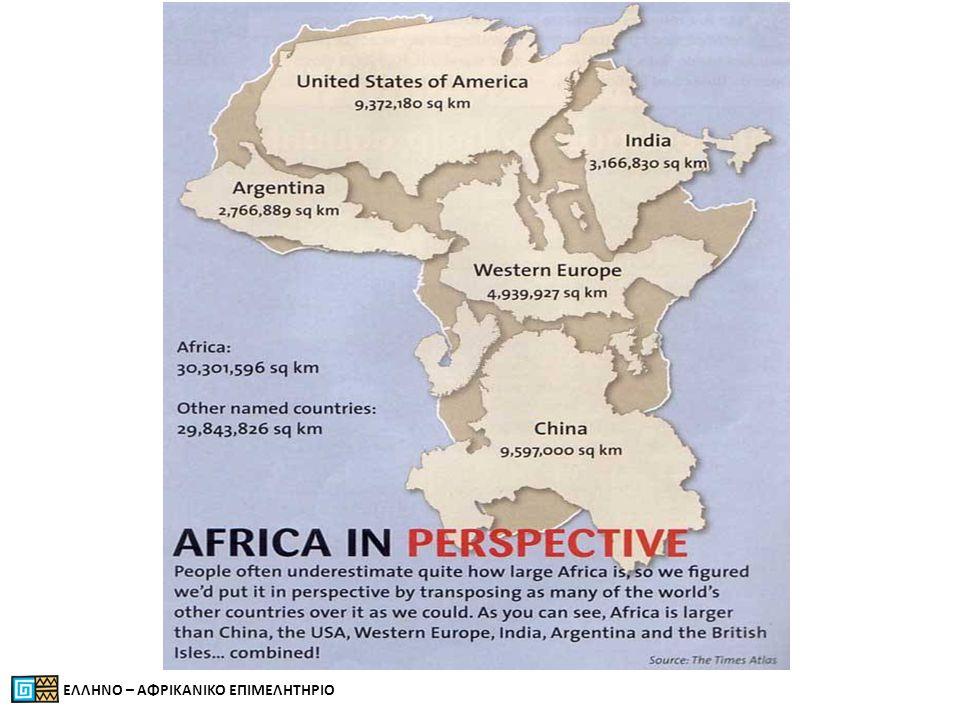 ΕΛΛΗΝΟ – ΑΦΡΙΚΑΝΙΚΟ ΕΠΙΜΕΛΗΤΗΡΙΟ SOUTH AFRICA ECONOMY PROFILE 1.GDP – per capita$11,300 (2012 est.) $11,100 (2011 est.) $10,900 (2010 est.) 2.GDP – compositionagriculture: 2.4% by sectorindustry: 32.1% services: 64.9% 3.