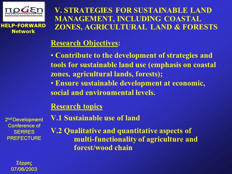 2 nd Development Conference of SERRES PREFECTURE Σέρρες 07/06/2003 HELP-FORWARD Network V. STRATEGIES FOR SUSTAINABLE LAND MANAGEMENT, INCLUDING COAST