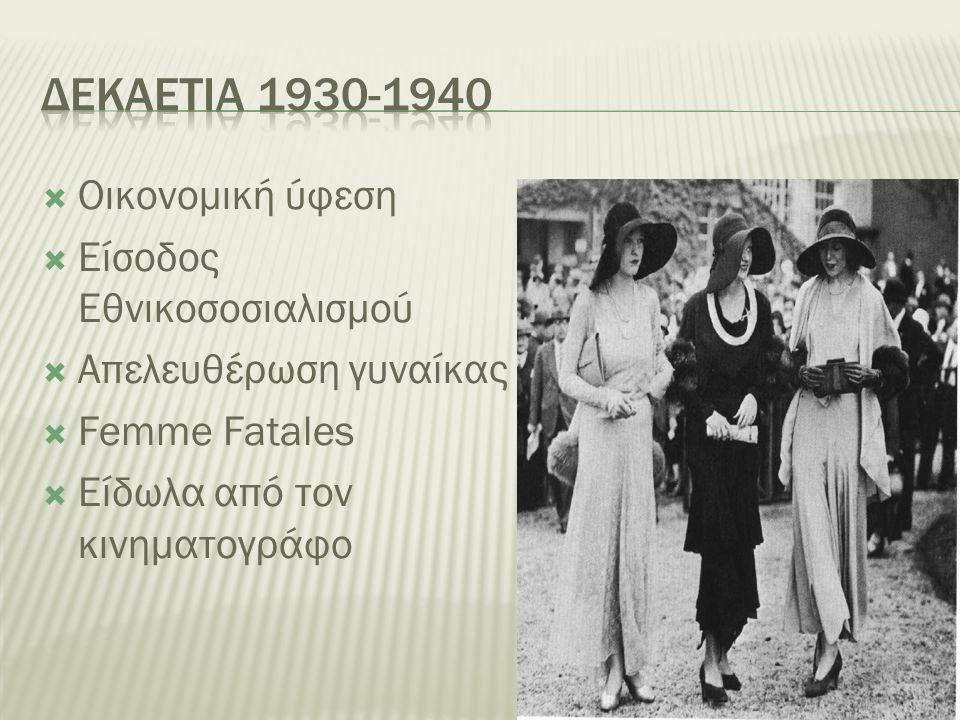  Οικονομική ύφεση  Είσοδος Εθνικοσοσιαλισμού  Απελευθέρωση γυναίκας  Femme Fatales  Είδωλα από τον κινηματογράφο