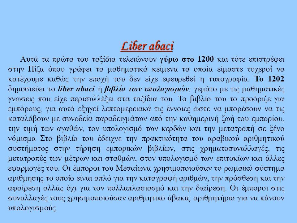 Αυτά τα πρώτα του ταξίδια τελειώνουν γύρω στο 1200 και τότε επιστρέφει στην Πίζα όπου γράφει τα μαθηματικά κείμενα τα οποία είμαστε τυχεροί να κατέχου