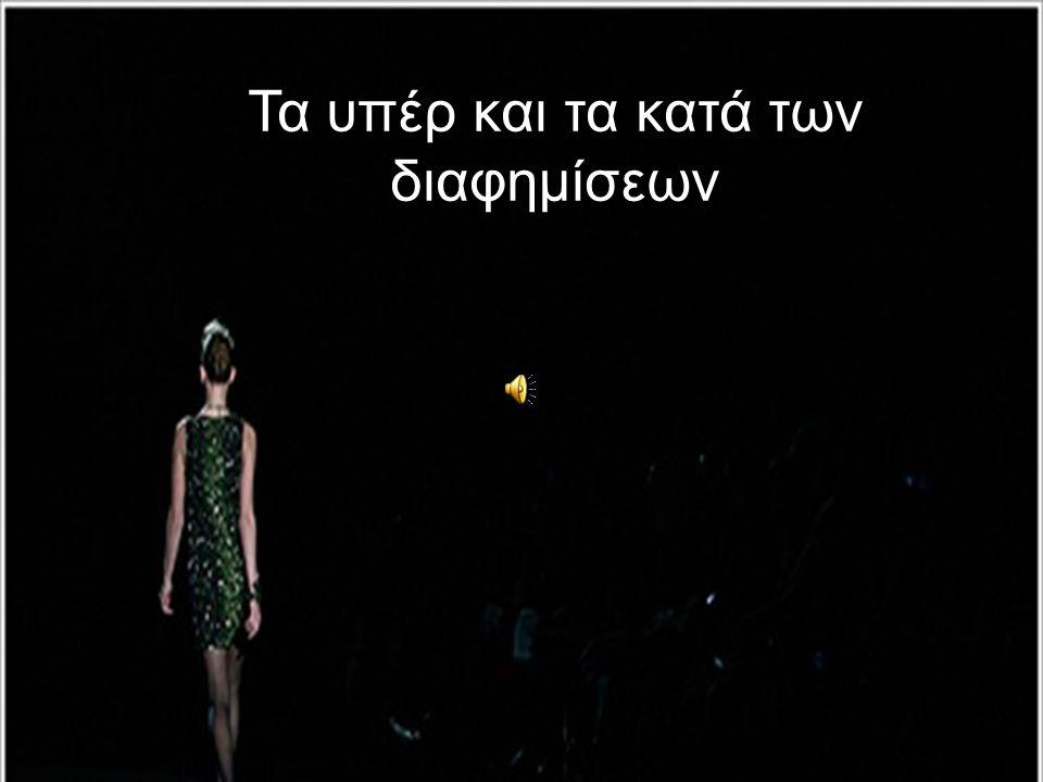 Η ΑΦΙΣΑ ΜΑΣ (Β'ΤΕΤΡ)