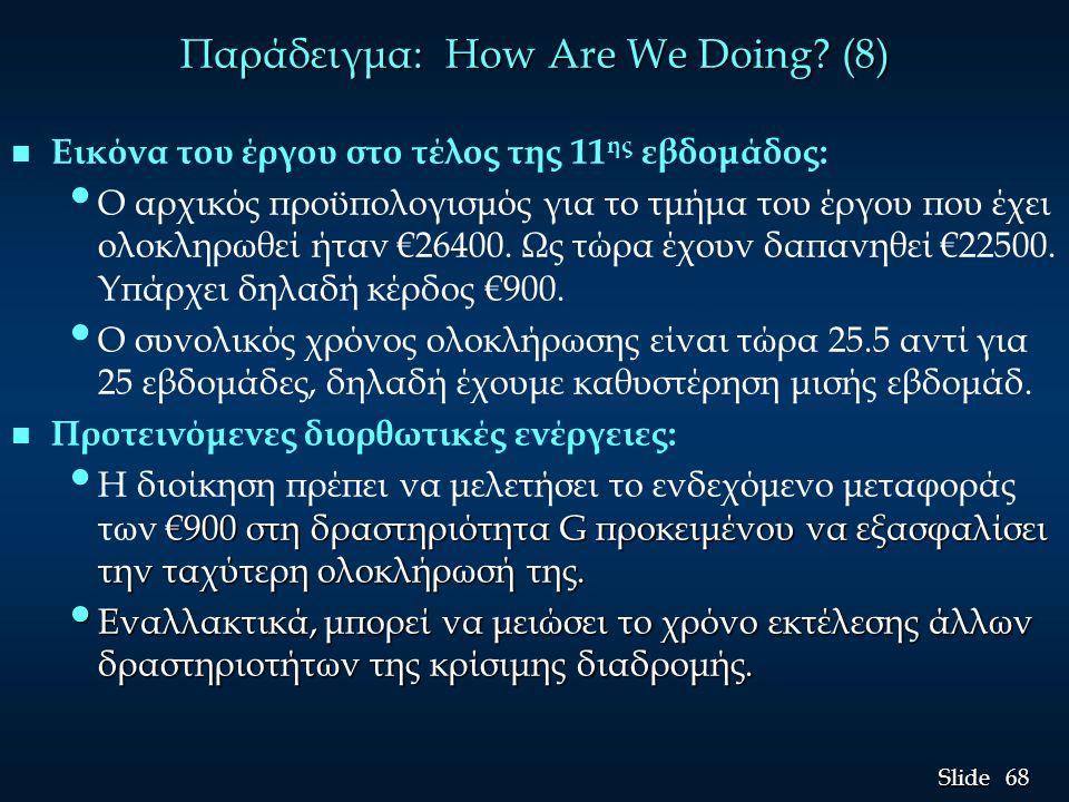 68 Slide Παράδειγμα: How Are We Doing? (8) n n Εικόνα του έργου στο τέλος της 11 ης εβδομάδος: • • Ο αρχικός προϋπολογισμός για το τμήμα του έργου που