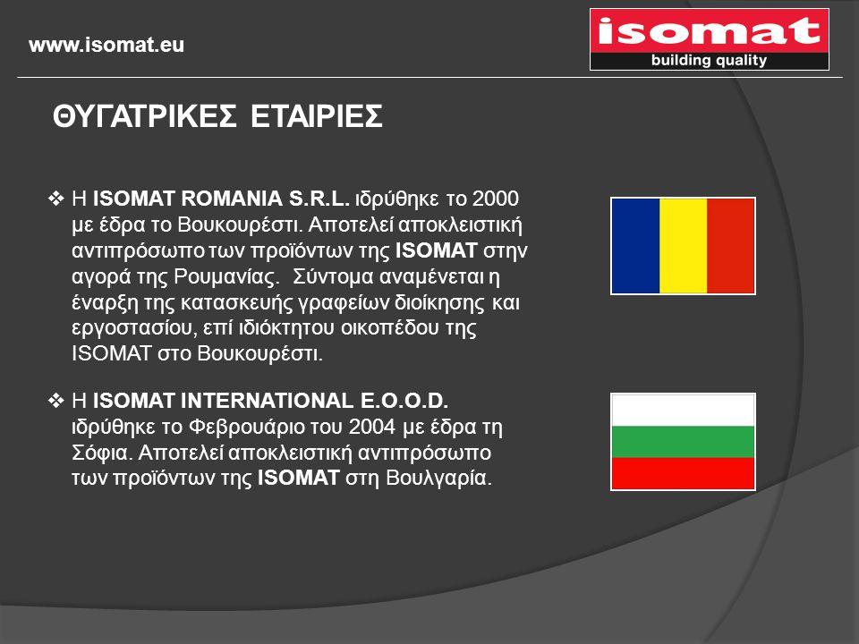 www.isomat.eu  Η ISOMAT ROMANIA S.R.L. ιδρύθηκε το 2000 με έδρα το Βουκουρέστι. Αποτελεί αποκλειστική αντιπρόσωπο των προϊόντων της ISOMAT στην αγορά