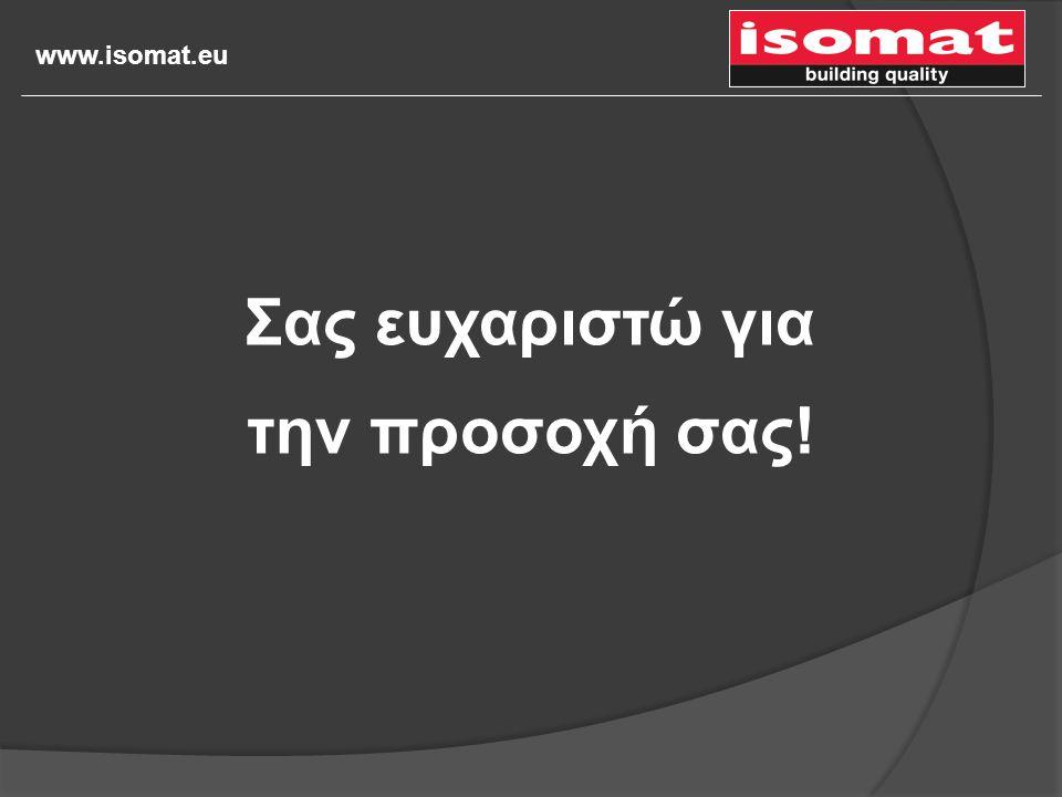 www.isomat.eu Σας ευχαριστώ για την προσοχή σας!