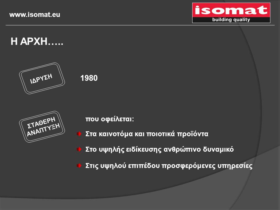 www.isomat.eu Στα καινοτόμα και ποιοτικά προϊόντα Στο υψηλής ειδίκευσης ανθρώπινο δυναμικό Στις υψηλού επιπέδου προσφερόμενες υπηρεσίες 1980 ΙΔΡΥΣΗ ΣΤ