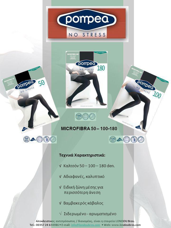 Αποκλειστικος αντιπρόσωπος / διανομέας, είναι η εταιρεία LONDOU Bros. Tel.: 00357 24 634986 • E-mail: info@londoubros.com • Web: www.londoubros.cominf