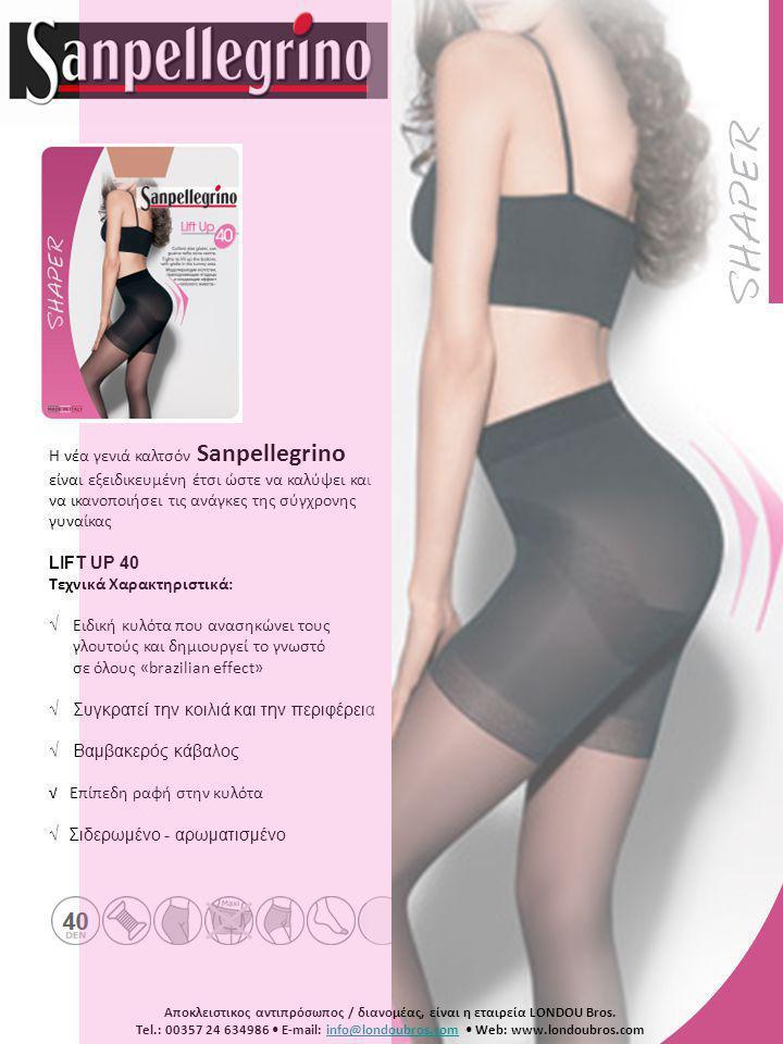Η νέα γενιά καλτσόν Sanpellegrino είναι εξειδικευμένη έτσι ώστε να καλύψει και να ικανοποιήσει τις ανάγκες της σύγχρονης γυναίκας LIFT UP 40 Τεχνικά Χ
