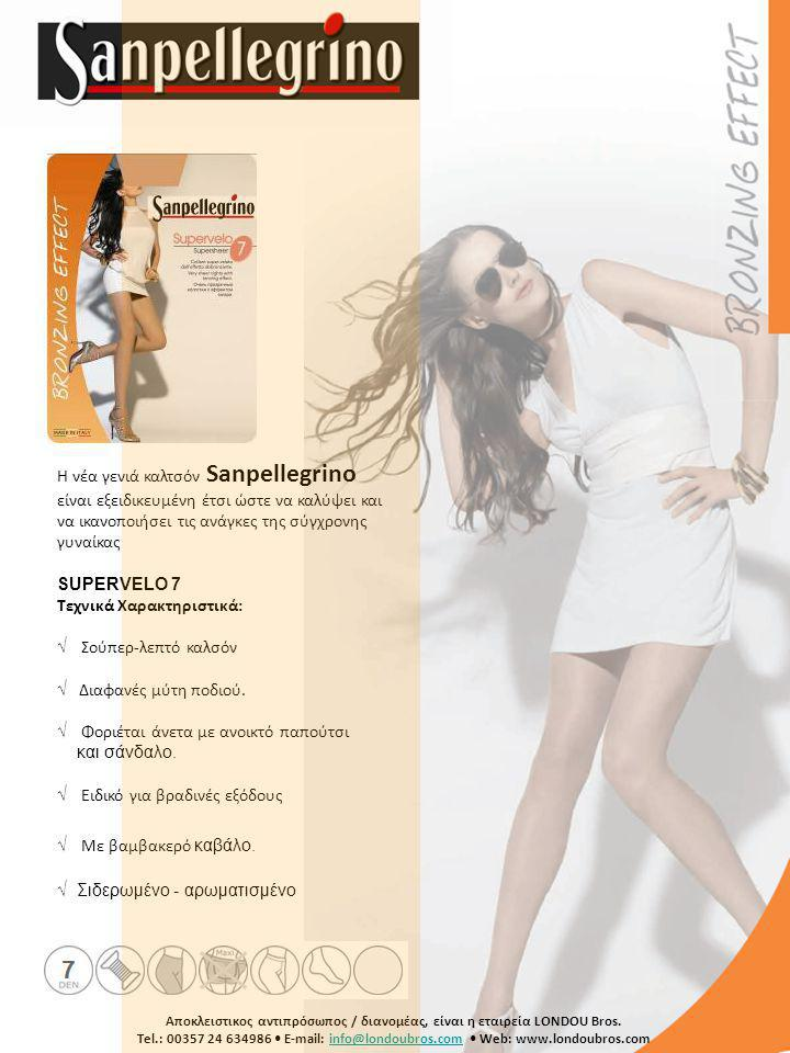 Η νέα γενιά καλτσόν Sanpellegrino είναι εξειδικευμένη έτσι ώστε να καλύψει και να ικανοποιήσει τις ανάγκες της σύγχρονης γυναίκας SUPERVELO 7 Τεχνικά Χαρακτηριστικά: √ Σούπερ-λεπτό καλσόν √ Διαφανές μύτη ποδιού.