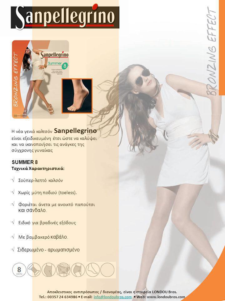 Η νέα γενιά καλτσόν Sanpellegrino είναι εξειδικευμένη έτσι ώστε να καλύψει και να ικανοποιήσει τις ανάγκες της σύγχρονης γυναίκας SUMMER 8 Τεχνικά Χαρακτηριστικά: √ Σούπερ-λεπτό καλσόν √ Χωρίς μύτη ποδιού (toeless).