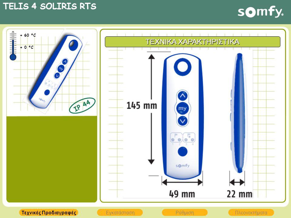 TELIS 4 SOLIRIS RTS ΤΕΧΝΙΚΑ ΧΑΡΑΚΤΗΡΙΣΤΙΚΑ ΕγκατάστασηΡύθμισηΠλεονεκτήματα Τεχνικές Προδιαγραφές IP 44 + 60 °C + 0 °C