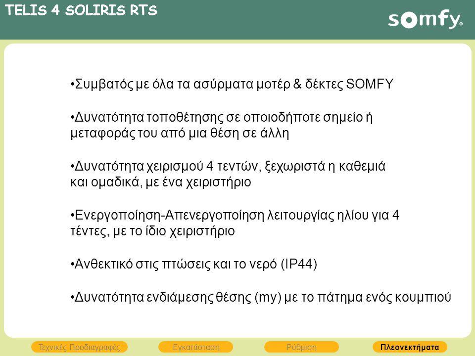 TELIS 4 SOLIRIS RTS ΕγκατάστασηΡύθμισηΠλεονεκτήματα Τεχνικές Προδιαγραφές •Συμβατός με όλα τα ασύρματα μοτέρ & δέκτες SOMFY •Δυνατότητα τοποθέτησης σε