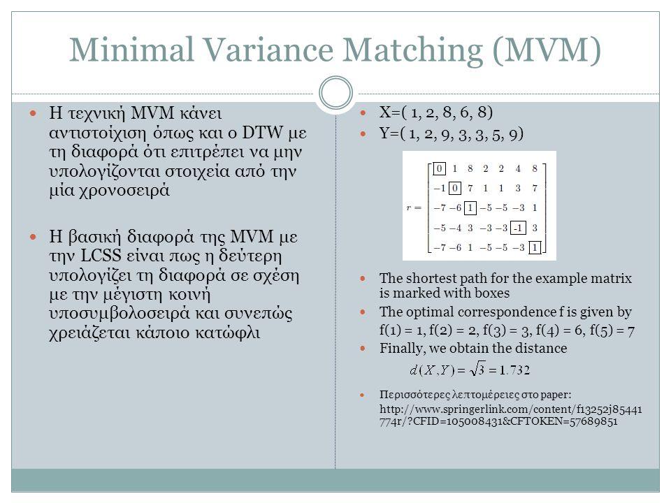 Minimal Variance Matching (MVM)  Η τεχνική MVM κάνει αντιστοίχιση όπως και ο DTW με τη διαφορά ότι επιτρέπει να μην υπολογίζονται στοιχεία από την μί