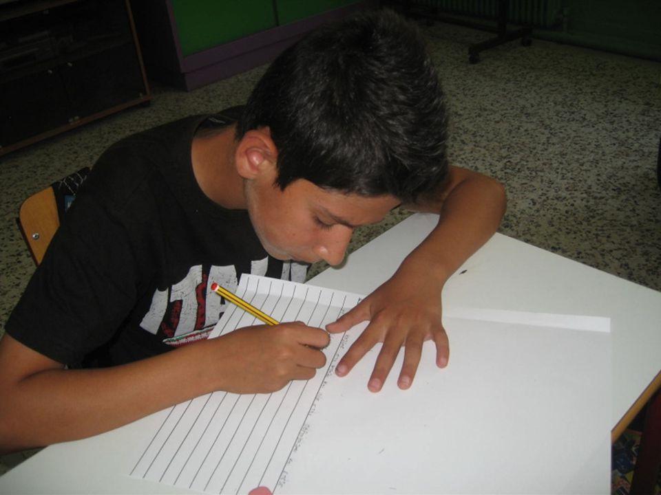 Οι μαθητές γράφουν για το διαγωνισμό!
