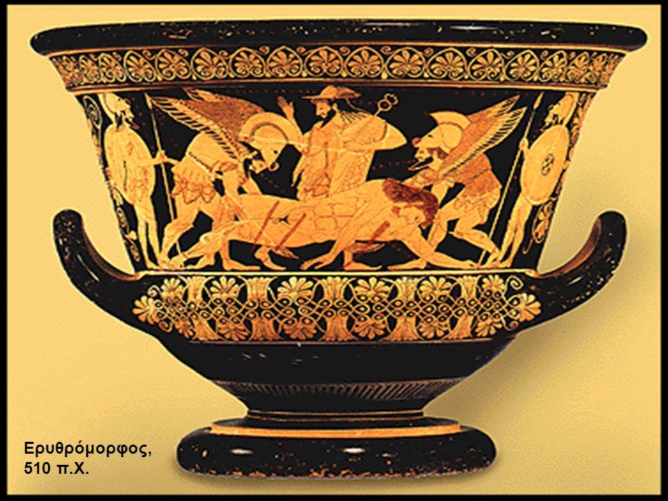 Ερυθρόμορφος, 510 π.Χ.