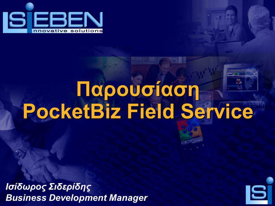 Παρουσίαση PocketBiz Field Service Ισίδωρος Σιδερίδης Business Development Manager