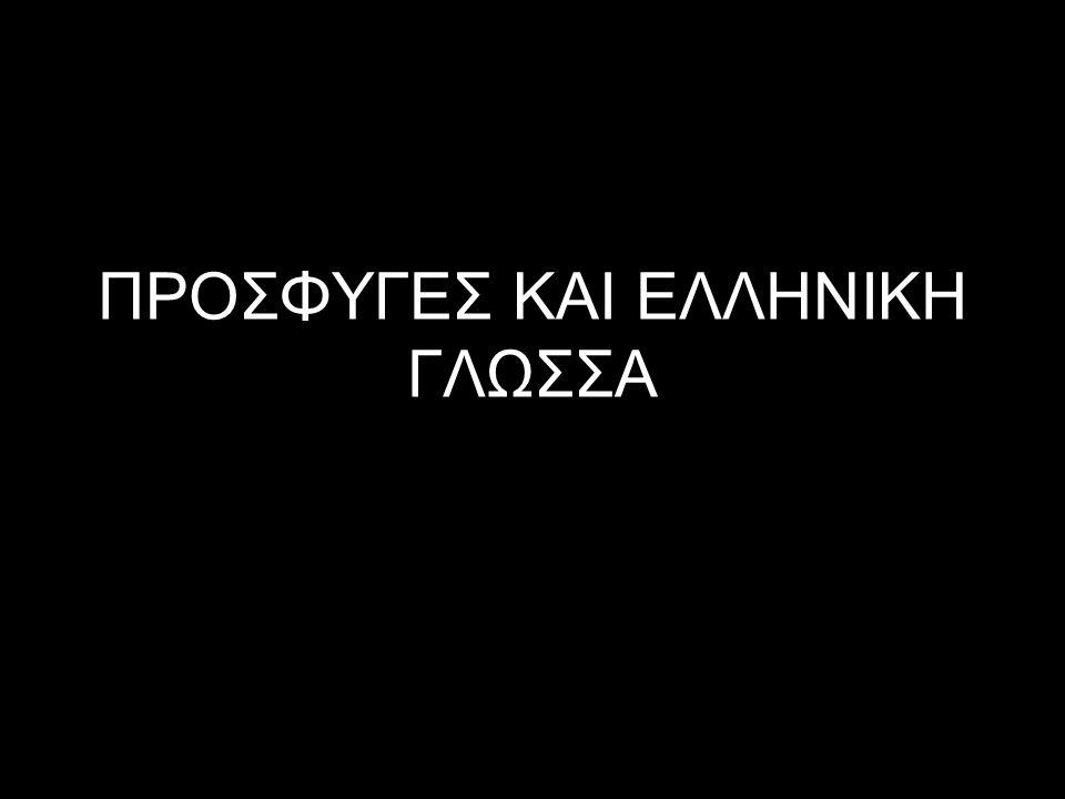 ΣΕΒΝΤΑΣ ΕΡΩΤΙΚΟΣ ΚΑΗΜΟΣ ΓΛΕΝΤΖΕΣ-ΟΥ Αυτός που του αρέσει να διασκεδάζει ΑΚΑΜΑΤΗΣ-ΤΡΑ ΦΥΓΟΠΟΝΟΣ ΤΣΟΓΛΑΝΙ ΑΛΗΤΗΣ ΧΑΜΠΕΡΙΑ ΤΑ ΝΕΑ ΝΤΕΡΤΙ ΚΑΗΜΟΣ, ΒΑΣΑΝΟ ΑΣΛΑΝΗΣ Ο ΡΩΜΑΛΕΟΣ, ΤΟ ΠΑΛΛΗΚΑΡΙ ΚΟΥΓΙΟΥΜΤΖΗΣ ΧΡΥΣΟΧΟΟΣ ΜΠΑΞΕΒΑΝΗΣ ΚΗΠΟΥΡΟΣ