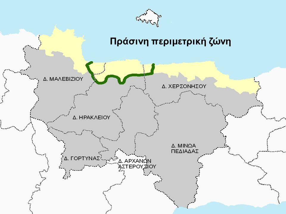 Πράσινη περιμετρική ζώνη