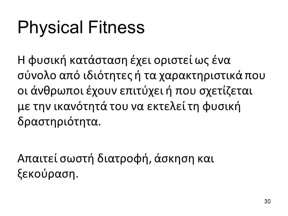 30 Physical Fitness Η φυσική κατάσταση έχει οριστεί ως ένα σύνολο από ιδιότητες ή τα χαρακτηριστικά που οι άνθρωποι έχουν επιτύχει ή που σχετίζεται με