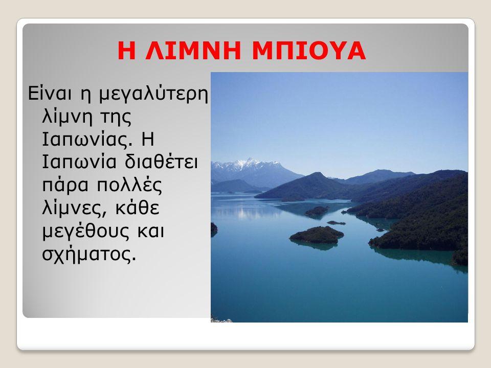 ΚΕΦΑΛΑΙΟ 5