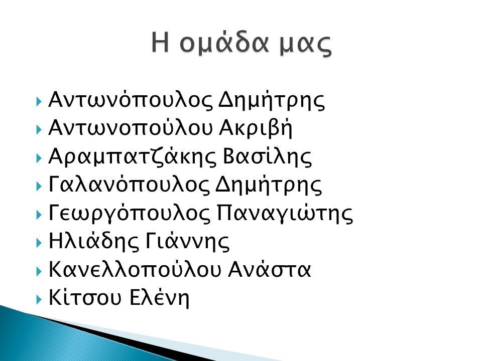 Σήμερα, η Ελλάδα έχει αναπτύξει κατά πολύ τις υπηρεσίες υγείας.