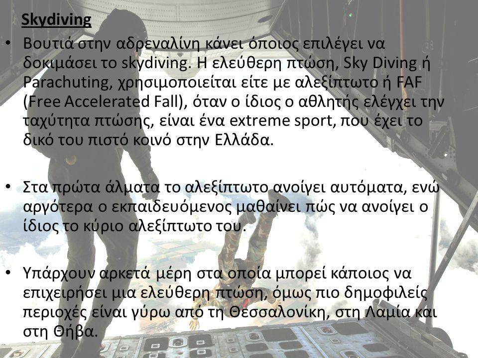 Skydiving • Βουτιά στην αδρεναλίνη κάνει όποιος επιλέγει να δοκιμάσει το skydiving. H ελεύθερη πτώση, Sky Diving ή Parachuting, χρησιμοποιείται είτε μ