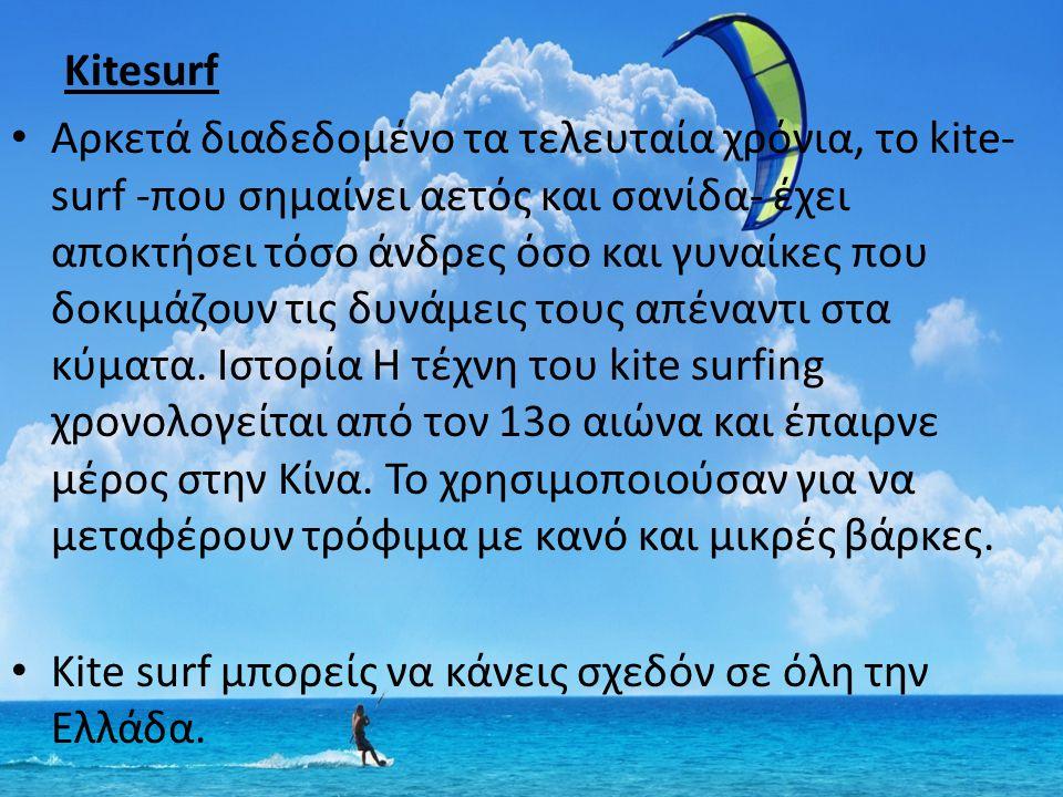Kitesurf • Αρκετά διαδεδομένο τα τελευταία χρόνια, το kite- surf -που σημαίνει αετός και σανίδα- έχει αποκτήσει τόσο άνδρες όσο και γυναίκες που δοκιμ