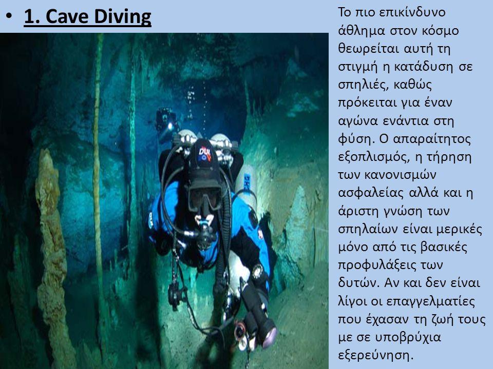 • 1. Cave Diving Το πιο επικίνδυνο άθλημα στον κόσμο θεωρείται αυτή τη στιγμή η κατάδυση σε σπηλιές, καθώς πρόκειται για έναν αγώνα ενάντια στη φύση.