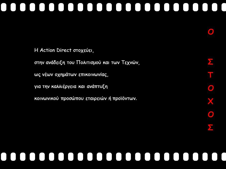 >>0 >>1 >> 2 >> 3 >> 4 >> ΟΣΤΟΧΟΣΟΣΤΟΧΟΣ 3
