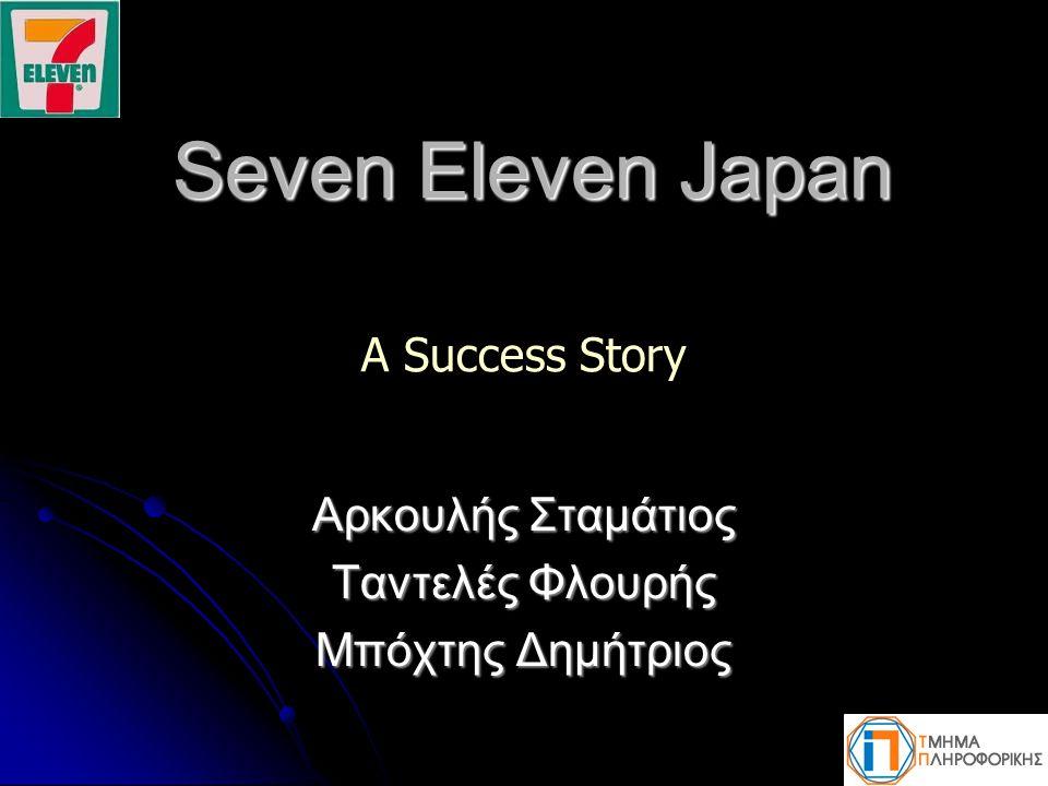 Seven Eleven Japan Αρκουλής Σταμάτιος Ταντελές Φλουρής Μπόχτης Δημήτριος A Success Story
