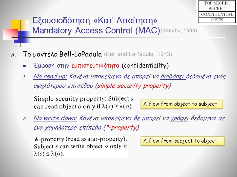 A. Το μοντέλο Bell-LaPadula  Έμφαση στην εμπιστευτικότητα (confidentiality) 1. No read up: Κανένα υποκείμενο δε μπορεί να διαβάσει δεδομένα ενός υψηλ