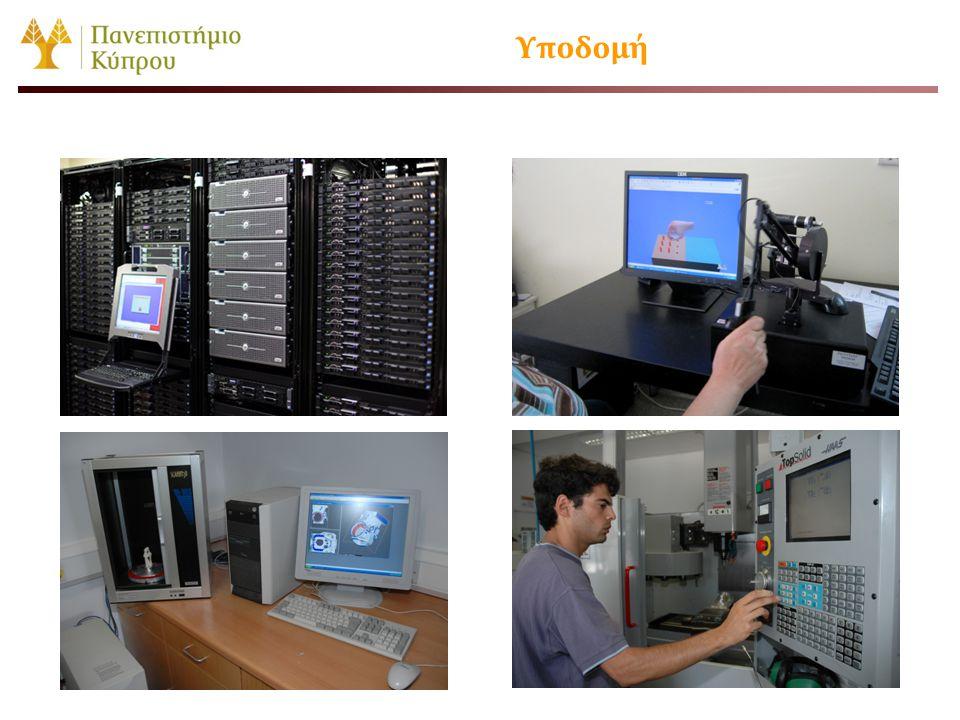 Βιοϊατρική Μηχανική και Βιοτεχνολογία  ΜΜΚ 311Αριθμητικές Μέθοδοι  ΜΜΚ 332Φυσιολογία και Εμβιομηχανική  ΜΜΚ 431Μηχανική Ακουστική  ΜΜΚ 432Εισαγωγή σε Διαγνωστικές και Απεικονιστικές Τεχνικές  έ