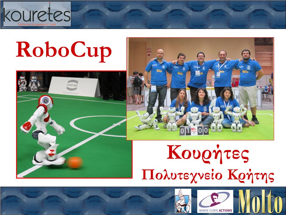 RoboCup – Κουρήτες – Πολυτεχνείο Κρήτης Εθνική Τράπεζα iBank Store – The Mall Athens – Δεκέμβριος 2011 Πρωτάθλημα SPL Aibo German Open 2007: Impossibles (μπλε) – Kouretes (κόκκινο)