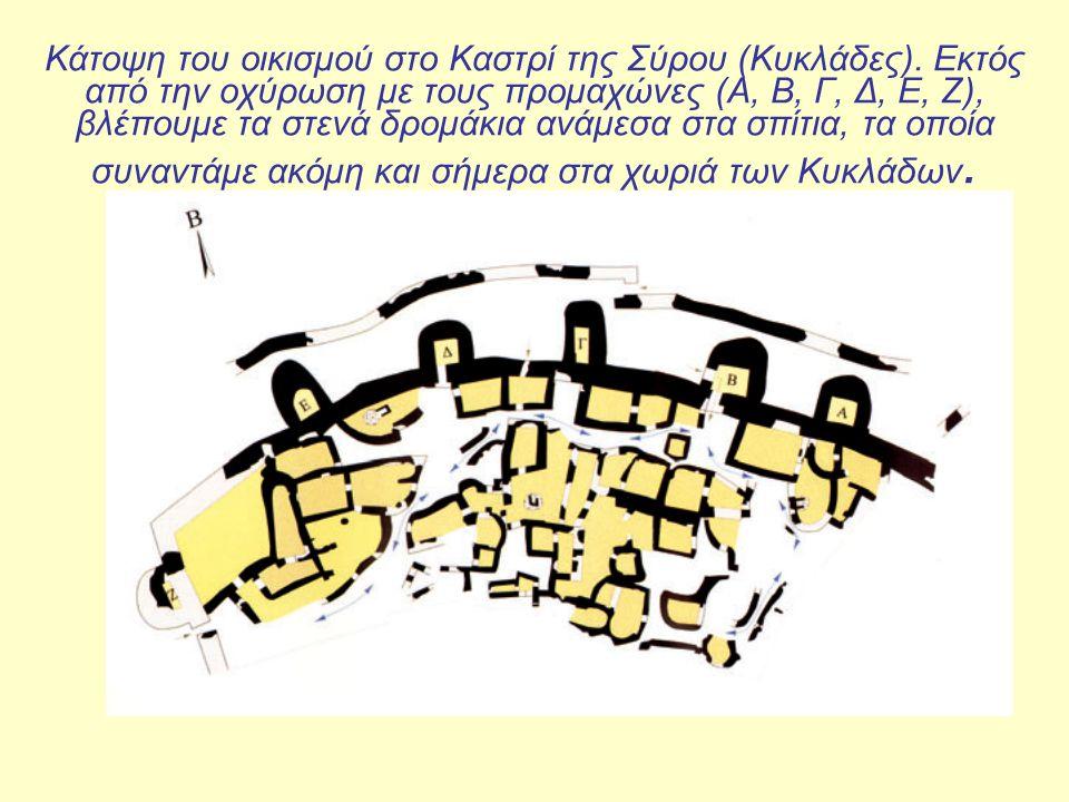 Κάτοψη του οικισμού στο Καστρί της Σύρου (Κυκλάδες). Εκτός από την οχύρωση με τους προμαχώνες (Α, Β, Γ, Δ, Ε, Ζ), βλέπουμε τα στενά δρομάκια ανάμεσα σ