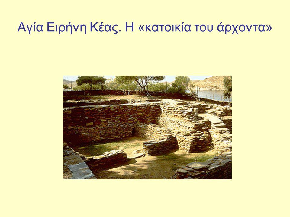 Πήλινο τηγανόσχημο σκεύος Πήλινο τηγανόσχημο σκεύος: απεικονίζεται ένα χαμηλό και μακρόστενο πλοιάριο, χωρίς ιστίο, που, πλέει με τη βοήθεια κωπηλατών, 2300 π.Χ.