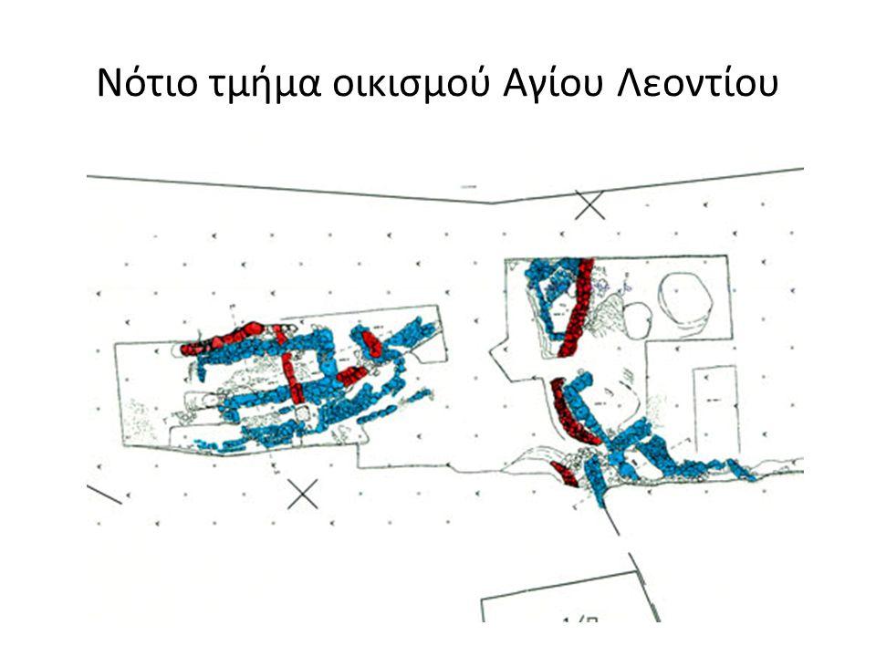 Νότιο τμήμα ανασκαφής Αγίου Κωνσταντίνου χώροι αποθήκευσης και η παλαιότερη δεξαμενή