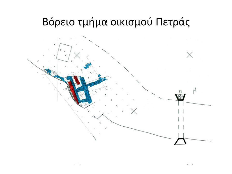 Τμήμα αρχαϊκού οικισμού στο Δ/ ΒΔ τμήμα του προστατευτικού αναχώματος του Αγίου Κωνσταντίνου