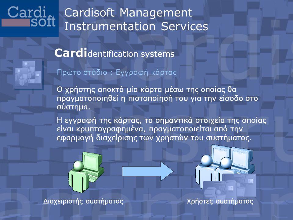 Πρώτο στάδιο : Εγγραφή κάρτας Cardi dentification systems Ο χρήστης αποκτά μία κάρτα μέσω της οποίας θα πραγματοποιηθεί η πιστοποίησή του για την είσοδο στο σύστημα.