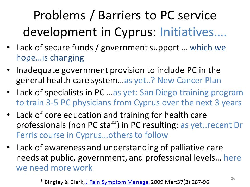 Problems / Barriers to PC service development in Cyprus: Initiatives…. • Lack of secure funds / government support … which we hope…is changing • Inade