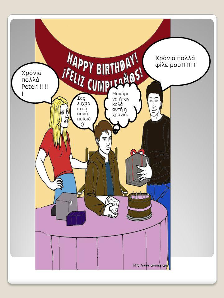 Χρόνια πολλά φίλε μου!!!!!.Χρόνια πολλά Peter!!!!.