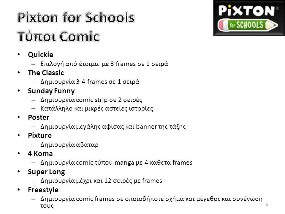 • Quickie – Επιλογή από έτοιμα με 3 frames σε 1 σειρά • The Classic – Δημιουργία 3-4 frames σε 1 σειρά • Sunday Funny – Δημιουργία comic strip σε 2 σειρές – Κατάλληλο και μικρές αστείες ιστορίες • Poster – Δημιουργία μεγάλης αφίσας και banner της τάξης • Pixture – Δημιουργία άβαταρ • 4 Koma – Δημιουργία comic τύπου manga με 4 κάθετα frames • Super Long – Δημιουργία μέχρι και 12 σειρές με frames • Freestyle – Δημιουργία comic frames σε οποιοδήποτε σχήμα και μέγεθος και συνένωσή τους 6