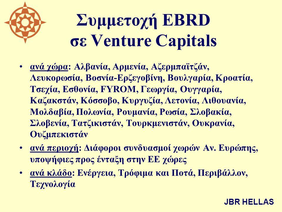 Συμμετοχή EBRD σε Venture Capitals •ανά χώρα: Αλβανία, Αρμενία, Αζερμπαϊτζάν, Λευκορωσία, Βοσνία-Ερζεγοβίνη, Βουλγαρία, Κροατία, Τσεχία, Εσθονία, FYROM, Γεωργία, Ουγγαρία, Καζακστάν, Κόσσοβο, Κυργυζία, Λετονία, Λιθουανία, Μολδαβία, Πολωνία, Ρουμανία, Ρωσία, Σλοβακία, Σλοβενία, Τατζικιστάν, Τουρκμενιστάν, Ουκρανία, Ουζμπεκιστάν •ανά περιοχή: Διάφοροι συνδυασμοί χωρών Αν.
