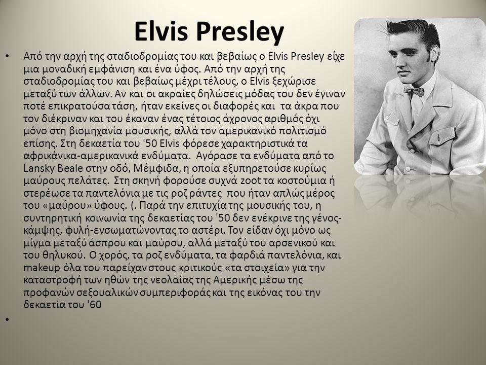 Elvis Presley • Από την αρχή της σταδιοδρομίας του και βεβαίως ο Elvis Presley είχε μια μοναδική εμφάνιση και ένα ύφος. Από την αρχή της σταδιοδρομίας