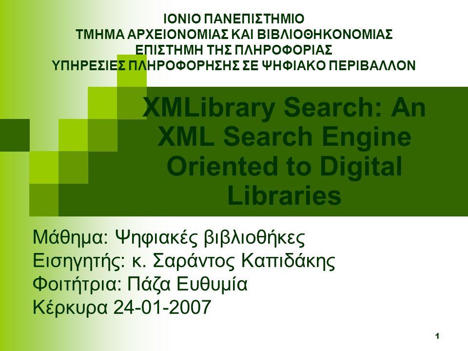 2 Περιεχόμενο θέματος  Περιγραφή των προϋποθέσεων που πρέπει να πληρεί μια μηχανή αναζήτησης μιας ψηφιακής βιβλιοθήκης και παρουσίαση μια συγκεκριμένης δομής μηχανών αναζήτησης σε γλώσσα XML  Σκοπός σχεδίασης αυτής της δομή είναι για να καταχωρεί μεγάλο πλήθος κειμένων χρησιμοποιώντας ετικέτες δομής και για να είναι διαθέσιμη στο Internet  Η αρχιτεκτονική αυτή έχει δημιουργηθεί και έχει δοκιμαστεί επιτυχώς στην ψηφιακή βιβλιοθήκη Miguel de Cervantes www.cervantesvirtual.comwww.cervantesvirtual.com