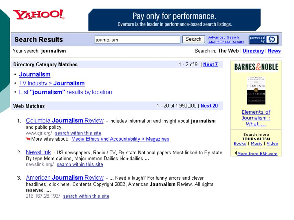 Συμπληρωματικά αποτελέσματα στο Yahoo!