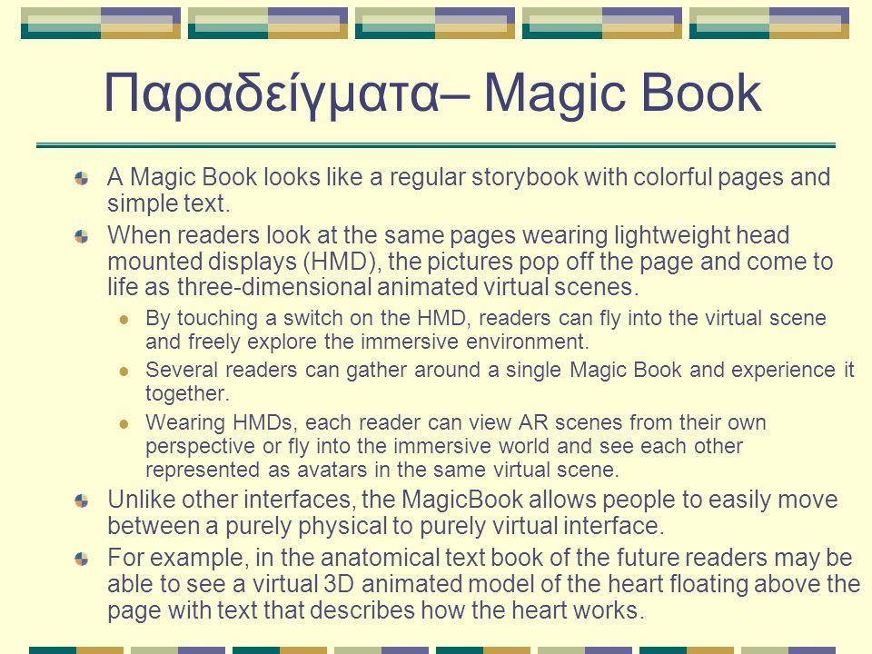 Παραδείγματα– Magic Book A Magic Book looks like a regular storybook with colorful pages and simple text.