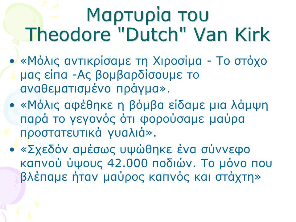 Μαρτυρία του Theodore Dutch Van Kirk •«Μόλις αντικρίσαμε τη Χιροσίμα - Το στόχο μας είπα -Ας βομβαρδίσουμε το αναθεματισμένο πράγμα».