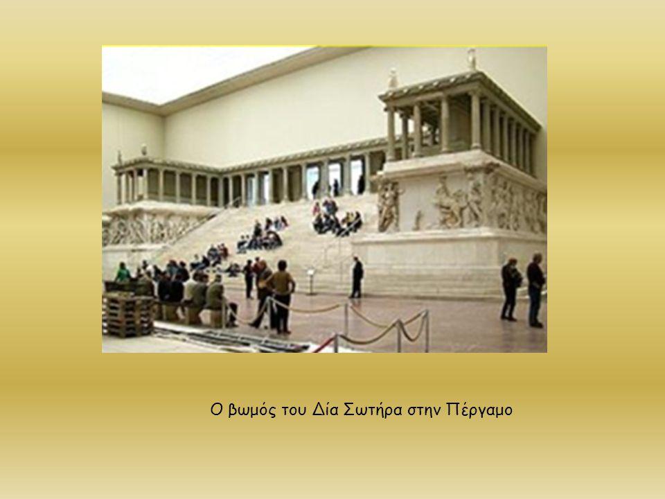 Η τέχνη που αναπτύχθηκε στα Ελληνιστικά χρόνια είχε σαν θέμα την καθημερινή ζωή των ανθρώπων της εποχής Γυναίκα μεγάλη σε ηλικία μεταφέρει καλάθι νάνος