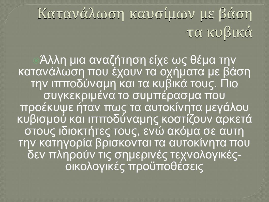 project Μαρια Τζαγκαρακη, Μανολης Μαυρακης, Αννα Νησανακη, Δημητρα Ρασουλη .